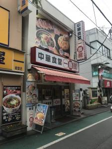 第72東京ビル1F~2F