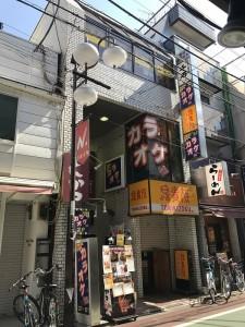 第62東京ビル地下1階(下高井戸)