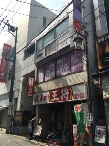 第53東京ビル地下1階