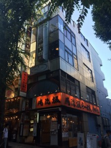 第83東京ビル地上4階