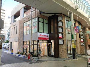 RESTA Koenji 地下1階